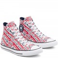 Converse toile montante patch All Star