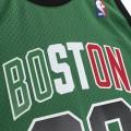 Ray Allen Boston Celtics 20 vert
