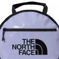 Sac The North Face Base Camp Circle violet